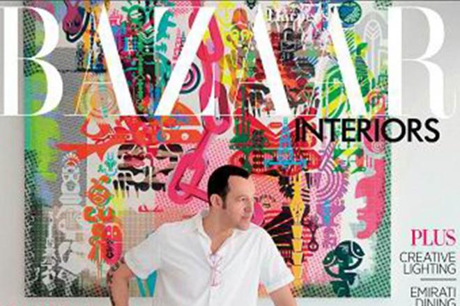 ... Magazine Covers Karim Rashid, ...